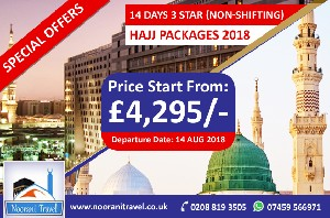 cheapest Hajj Packages 2018