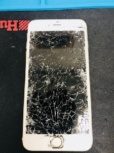 Fonestech - Mobile Phone Screen Repair Near Me Kingswinford