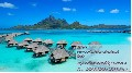 Mauritius Holiday Package 2017 & 2018