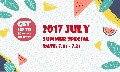2017 July Summer Special Offer