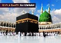 December Umrah Packages | All Inclusive Cheap Umrah Packages