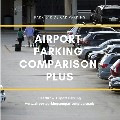 Affordable Park and Ride Services at Heathrow Airport