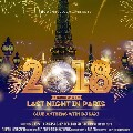 New Years Ticket Booking 2019 Call Mickey +44 7983 236949