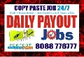 Daily Payment work at home job | Survey job | Copy paste Work |