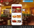 iPhone App for Takeaways to Give Your Business