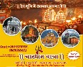 Book Chardham Package with Uttarakhand Holidays Pvt. Ltd