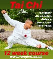TAI CHI 12 week course - Health Promotion & Stress Managment